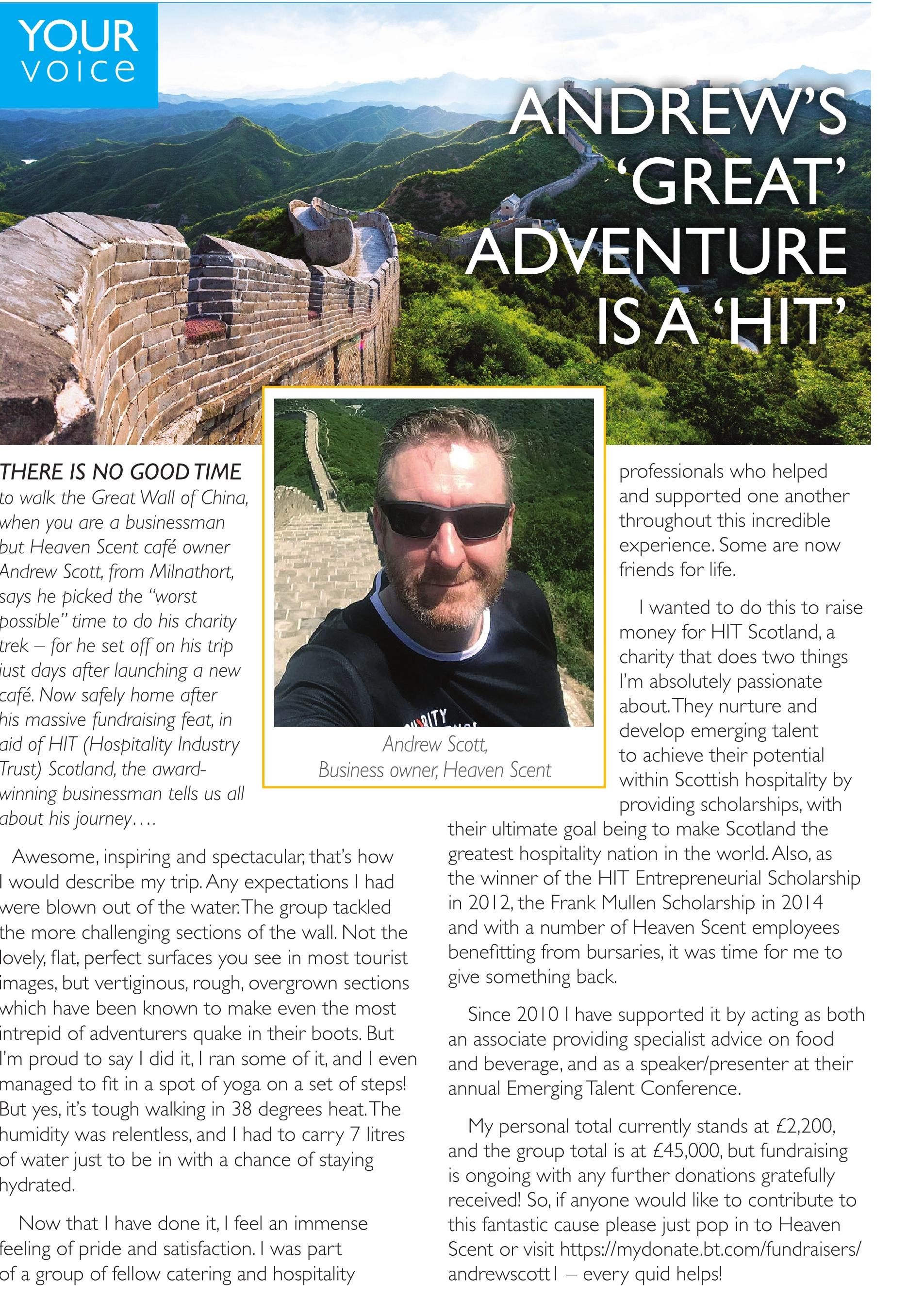 Andrew Wall article